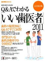 朝日新聞出版社
